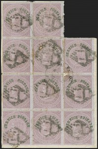 Sale Number 1143, Lot Number 3424, India - OfficialsINDIA, 1866, -1/2a Violet, Official (SG O19; Scott O15), INDIA, 1866, -1/2a Violet, Official (SG O19; Scott O15)