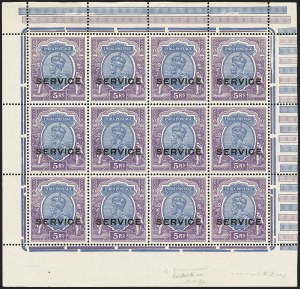 "Sale Number 1143, Lot Number 3435, India - OfficialsINDIA, 1912, 5r Violet & Ultramarine, Official, Experimental ""Service"" Overprint in Shiny Black Ink (SG O93 var; Scott O62 var), INDIA, 1912, 5r Violet & Ultramarine, Official, Experimental ""Service"" Overprint in Shiny Black Ink (SG O93 var; Scott O62 var)"