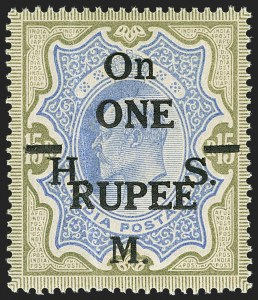 Sale Number 1143, Lot Number 3437, India - OfficialsINDIA, 1925, 1r on 15r Olive Gray & Ultramarine, Official, Trial Surcharge Essay (SG O99E; Scott O67E), INDIA, 1925, 1r on 15r Olive Gray & Ultramarine, Official, Trial Surcharge Essay (SG O99E; Scott O67E)