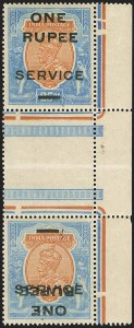 Sale Number 1143, Lot Number 3444, India - OfficialsINDIA, 1925, 1r on 25r Ultramarine & Brown Orange, Inverted Surcharge (SG O103a; Scott O71a), INDIA, 1925, 1r on 25r Ultramarine & Brown Orange, Inverted Surcharge (SG O103a; Scott O71a)
