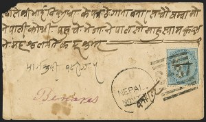 Sale Number 1143, Lot Number 3459, India - Used AbroadNEPAL, India Used in Nepal, 1865-67, -1/2a Blue (20; SG 54), NEPAL, India Used in Nepal, 1865-67, -1/2a Blue (20; SG 54)