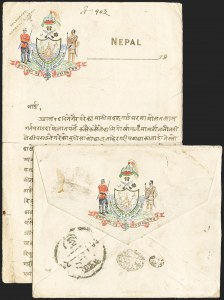Sale Number 1143, Lot Number 3494, NepalNEPAL, Royal Mail Crested Covers, 1903-40, NEPAL, Royal Mail Crested Covers, 1903-40