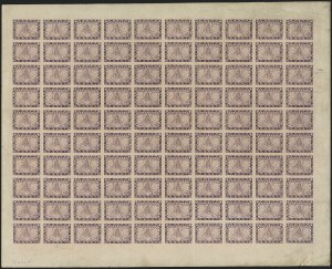 "Sale Number 1143, Lot Number 3495, NepalNEPAL, 1907, 2p-16p ""Sri Pashupati"" Issue, Imperforate Plate Proofs (26P-29P), NEPAL, 1907, 2p-16p ""Sri Pashupati"" Issue, Imperforate Plate Proofs (26P-29P)"