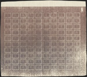 "Sale Number 1143, Lot Number 3496, NepalNEPAL, 1907, 2p-16p ""Sri Pashupati"" Issue, Experimental Negative Plate Proofs (26P-29P), NEPAL, 1907, 2p-16p ""Sri Pashupati"" Issue, Experimental Negative Plate Proofs (26P-29P)"