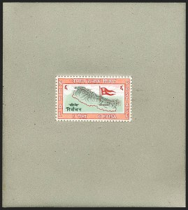 Sale Number 1143, Lot Number 3499, NepalNEPAL, 1959, 6p First Elections in Nepal, Hand-Drawn Proof (103P), NEPAL, 1959, 6p First Elections in Nepal, Hand-Drawn Proof (103P)