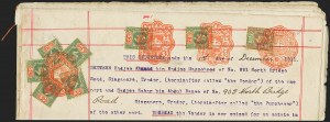 Sale Number 1143, Lot Number 3561, Seychelles thru TransvaalSTRAITS SETTLEMENTS, 1904, $100.00 Dull Violet & Green on Yellow (128B; SG 140), STRAITS SETTLEMENTS, 1904, $100.00 Dull Violet & Green on Yellow (128B; SG 140)