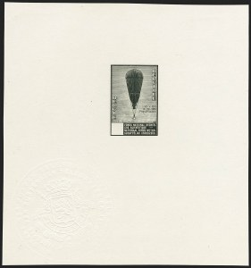 Sale Number 1143, Lot Number 3656, Belgian Congo thru BoliviaBELGIUM, 1932, Auguste Piccard's Balloon, Large Die Essay (251-253 var; 353-355 var), BELGIUM, 1932, Auguste Piccard's Balloon, Large Die Essay (251-253 var; 353-355 var)