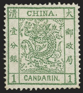 Sale Number 1143, Lot Number 3675, China incl. Taiwan and People`s RepublicCHINA, 1878, 1ca Yellow Green (1), CHINA, 1878, 1ca Yellow Green (1)