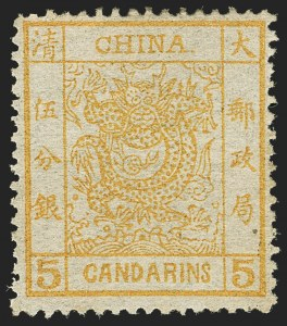 Sale Number 1143, Lot Number 3676, China incl. Taiwan and People`s RepublicCHINA, 1878, 5ca Orange (3), CHINA, 1878, 5ca Orange (3)