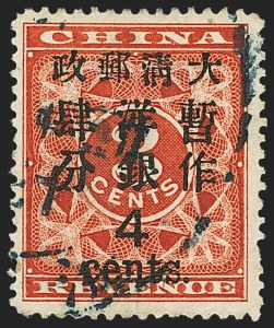 Sale Number 1143, Lot Number 3678, China incl. Taiwan and People`s RepublicCHINA, 1897, 4c on 3c Red Revenue, Large Numeral (82), CHINA, 1897, 4c on 3c Red Revenue, Large Numeral (82)