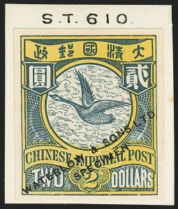 "Sale Number 1143, Lot Number 3680, China incl. Taiwan and People`s RepublicCHINA, 1898, $2.00 Waterlow ""Specimen"" (108S), CHINA, 1898, $2.00 Waterlow ""Specimen"" (108S)"