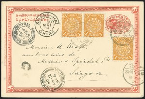 Sale Number 1143, Lot Number 3681, China incl. Taiwan and People`s RepublicCHINA, 1904 1c Red Postal Card to Saigon, Indochina, CHINA, 1904 1c Red Postal Card to Saigon, Indochina