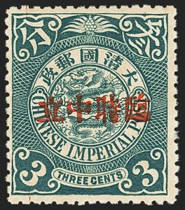 Sale Number 1143, Lot Number 3682, China incl. Taiwan and People`s RepublicCHINA, 1912, 3c Slate Green, Foochow Issue (134), CHINA, 1912, 3c Slate Green, Foochow Issue (134)