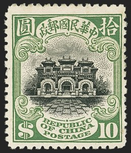Sale Number 1143, Lot Number 3683, China incl. Taiwan and People`s RepublicCHINA, 1913, $10.00 Yellow Green & Black, London Printing (220), CHINA, 1913, $10.00 Yellow Green & Black, London Printing (220)