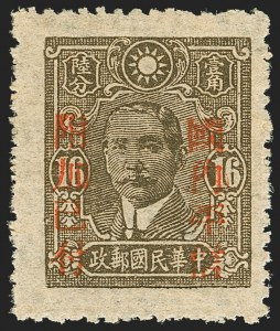 Sale Number 1143, Lot Number 3686, China incl. Taiwan and People`s RepublicCHINA, 1942, 16c Dull Olive Brown, Fukien Surcharge (526h), CHINA, 1942, 16c Dull Olive Brown, Fukien Surcharge (526h)