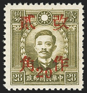 Sale Number 1143, Lot Number 3687, China incl. Taiwan and People`s RepublicCHINA, 1943, 20c on 28c Olive, Kiangsi Surcharge (547), CHINA, 1943, 20c on 28c Olive, Kiangsi Surcharge (547)
