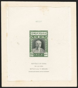 Sale Number 1143, Lot Number 3688, China incl. Taiwan and People`s RepublicCHINA, 1945, $2.00 Myrtle Green & Black, Large Die Proof (600P), CHINA, 1945, $2.00 Myrtle Green & Black, Large Die Proof (600P)