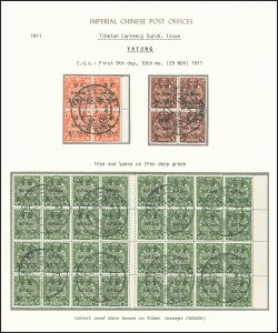 Sale Number 1143, Lot Number 3690, China incl. Taiwan and People`s RepublicCHINA, Offices in Tibet, 1911, -1/2a on 2c Green, 1a on 4c Vermilion, 2a on 7c Maroon (2-4), CHINA, Offices in Tibet, 1911, -1/2a on 2c Green, 1a on 4c Vermilion, 2a on 7c Maroon (2-4)