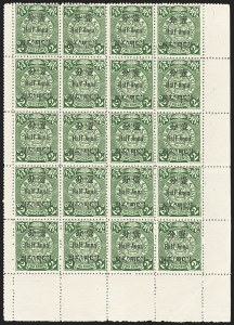 Sale Number 1143, Lot Number 3691, China incl. Taiwan and People`s RepublicCHINA, Offices in Tibet, 1911, 3p on 1c Ocher, -1/2a on 2c Green (1-2), CHINA, Offices in Tibet, 1911, 3p on 1c Ocher, -1/2a on 2c Green (1-2)