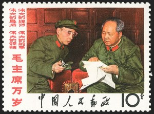 Sale Number 1143, Lot Number 3697, China incl. Taiwan and People`s RepublicCHINA, People's Republic, 1967, 4f-10f Mao Our Teacher (949-956), CHINA, People's Republic, 1967, 4f-10f Mao Our Teacher (949-956)