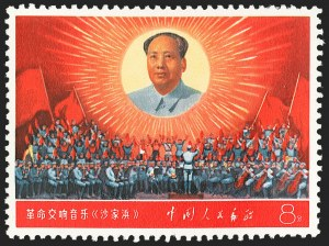 Sale Number 1143, Lot Number 3699, China incl. Taiwan and People`s RepublicCHINA, People's Republic, 1968, 8f Literature & Art (982-990), CHINA, People's Republic, 1968, 8f Literature & Art (982-990)