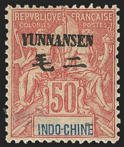 Sale Number 1143, Lot Number 3749, France incl. OfficesFRANCE, OFFICES IN CHINA, Yunnan Fou, 1903-04, 1c-5fr Overprints (1-15; Yvert 1-15), FRANCE, OFFICES IN CHINA, Yunnan Fou, 1903-04, 1c-5fr Overprints (1-15; Yvert 1-15)