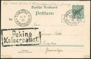Sale Number 1143, Lot Number 3777, Germany thru GuatemalaGERMAN OFFICES IN CHINA, 1898, 5pf Green, Postal Card, GERMAN OFFICES IN CHINA, 1898, 5pf Green, Postal Card