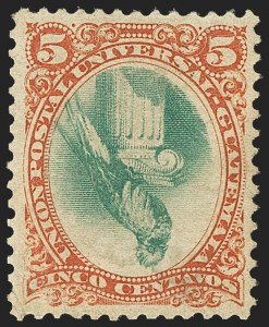 Sale Number 1143, Lot Number 3781, Germany thru GuatemalaGUATEMALA, 1881, 5c Red & Green, Center Inverted (23a), GUATEMALA, 1881, 5c Red & Green, Center Inverted (23a)