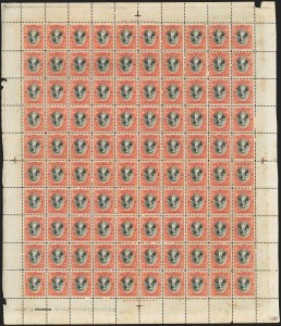 Sale Number 1143, Lot Number 3784, Germany thru GuatemalaGUATEMALA, 1911, 5p Red & Black, Center Inverted (142a), GUATEMALA, 1911, 5p Red & Black, Center Inverted (142a)