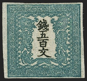Sale Number 1143, Lot Number 3812, JapanJAPAN, 1871, 48m-500m First Dragon Issue (1-4), JAPAN, 1871, 48m-500m First Dragon Issue (1-4)