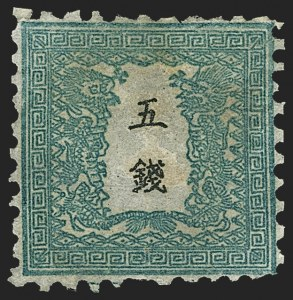Sale Number 1143, Lot Number 3813, JapanJAPAN, 1872, -1/2s-5s Second Dragon Issue (5-8), JAPAN, 1872, -1/2s-5s Second Dragon Issue (5-8)