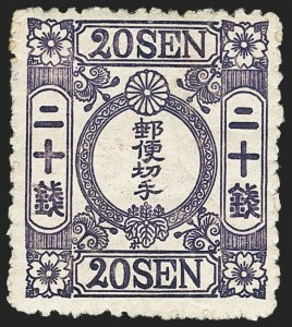 Sale Number 1143, Lot Number 3814, JapanJAPAN, 1874, 20s Violet Cherry Blossom, Syllabic 5 (38), JAPAN, 1874, 20s Violet Cherry Blossom, Syllabic 5 (38)