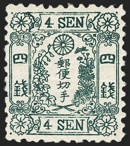 Sale Number 1143, Lot Number 3817, JapanJAPAN, 1875, 4s Green, Without Syllabic Characters (52), JAPAN, 1875, 4s Green, Without Syllabic Characters (52)
