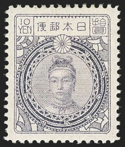 Sale Number 1143, Lot Number 3820, JapanJAPAN, 1937, 10y Dull Violet Empress Jingo (254), JAPAN, 1937, 10y Dull Violet Empress Jingo (254)