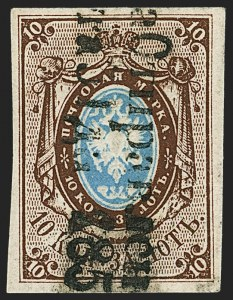 Sale Number 1143, Lot Number 3882, Puerto Rico thru SalvadorRUSSIA, 1857, 10k Brown & Blue (1), RUSSIA, 1857, 10k Brown & Blue (1)