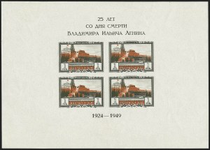 Sale Number 1143, Lot Number 3883, Puerto Rico thru SalvadorRUSSIA, 1949, 1r Gray Black & Orange Brown, Lenin Mausoleum, Souvenir Sheet, Perforated and Imperforate (1327a, 1327a var), RUSSIA, 1949, 1r Gray Black & Orange Brown, Lenin Mausoleum, Souvenir Sheet, Perforated and Imperforate (1327a, 1327a var)