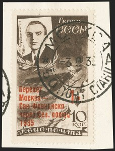 Sale Number 1143, Lot Number 3885, Puerto Rico thru SalvadorRUSSIA, 1935, 1r on 10k Dark Brown, Air Post (C68; Zagorsky 420), RUSSIA, 1935, 1r on 10k Dark Brown, Air Post (C68; Zagorsky 420)