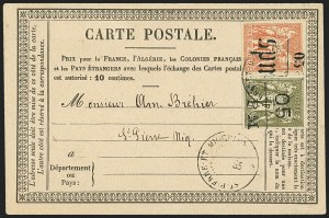 Sale Number 1143, Lot Number 3887, Puerto Rico thru SalvadorST. PIERRE & MIQUELON, 1885, 5c on 40c Vermilion on Straw (1; Yvert 5), ST. PIERRE & MIQUELON, 1885, 5c on 40c Vermilion on Straw (1; Yvert 5)