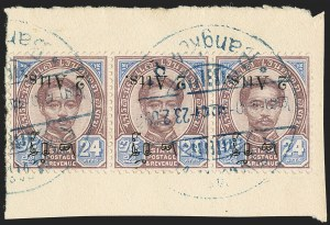 Sale Number 1143, Lot Number 3917, Syria thru TurkeyTHAILAND, 1908, 2a on 24a Lilac & Blue, Inverted Surcharge (111a), THAILAND, 1908, 2a on 24a Lilac & Blue, Inverted Surcharge (111a)