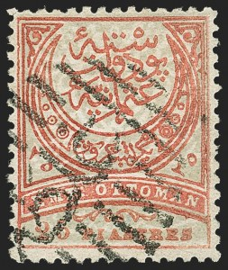 Sale Number 1143, Lot Number 3919, Syria thru TurkeyTURKEY, 1876, 25pi Red & Blue, in Plate of 5pi (57b; Michel 35 var), TURKEY, 1876, 25pi Red & Blue, in Plate of 5pi (57b; Michel 35 var)