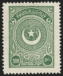Sale Number 1143, Lot Number 3920, Syria thru TurkeyTURKEY, 1923-26, 10pa-500pi Republic Issues (605-623, 605b-617b, 605c-615c), TURKEY, 1923-26, 10pa-500pi Republic Issues (605-623, 605b-617b, 605c-615c)