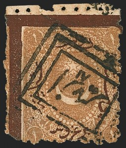 Sale Number 1143, Lot Number 3923, Syria thru TurkeyTURKEY, 1871, 1pi Bister Brown, Brown Red Border, Pin-Perf, Postage Due (J27; Michel P12Ba), TURKEY, 1871, 1pi Bister Brown, Brown Red Border, Pin-Perf, Postage Due (J27; Michel P12Ba)