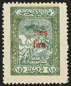 Sale Number 1143, Lot Number 3924, Syria thru TurkeyTURKEY, 1930-31, 1k-5l Postal Tax Air Post (RAC15-RAC23; Michel 15-22), TURKEY, 1930-31, 1k-5l Postal Tax Air Post (RAC15-RAC23; Michel 15-22)