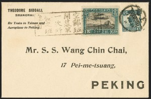 Sale Number 1143, Lot Number 3931, Flight Covers1921, July 1, First Return Flight, Tsinan-Peking, 1921, July 1, First Return Flight, Tsinan-Peking