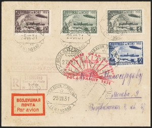 Sale Number 1143, Lot Number 3933, Flight Covers1931, July 24-31, Russia Polar Flight (Sieger 119C), 1931, July 24-31, Russia Polar Flight (Sieger 119C)