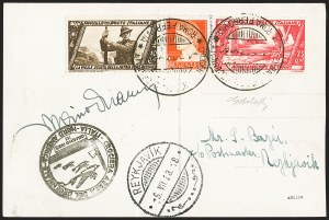 Sale Number 1143, Lot Number 3939, Flight CoversITALY, 1933 Balbo Flight, Italy to Iceland, ITALY, 1933 Balbo Flight, Italy to Iceland