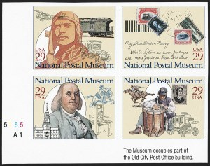 Sale Number 1145, Lot Number 681, Modern Errors (Scott 2438e thru 2853b)29c National Postal Museum, Block of Four, Imperforate (2782c), 29c National Postal Museum, Block of Four, Imperforate (2782c)