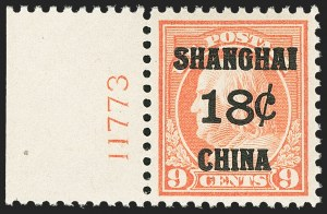 Sale Number 1150, Lot Number 1150, Offices in China18c on 9c Offices in China (K9), 18c on 9c Offices in China (K9)