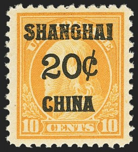 Sale Number 1150, Lot Number 1151, Offices in China20c on 10c Offices in China (K10), 20c on 10c Offices in China (K10)