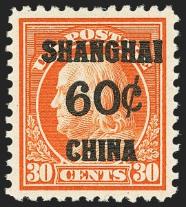 Sale Number 1150, Lot Number 1154, Offices in China60c on 30c Offices in China (K14), 60c on 30c Offices in China (K14)